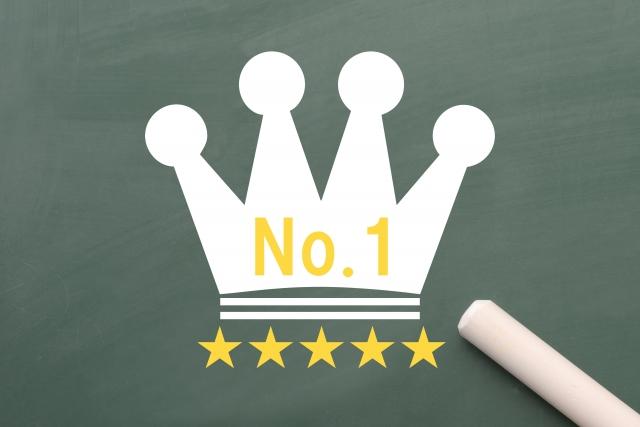 No.1の王冠